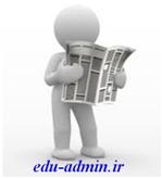 مجلات علمی پژوهش در روانشناسی، علوم تربیتی و علوم اجتماعی